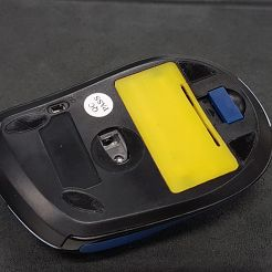 essentielB Mouse battery cover